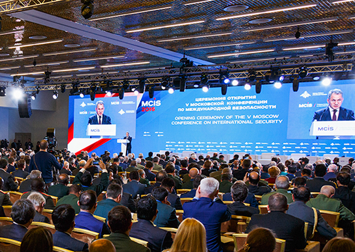 Russian Defense Minister Sergei Shoigu during the Fifth Moscow Conference on International Security.