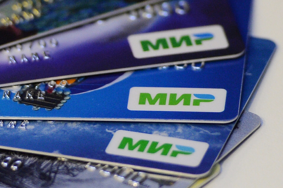 The introduction of the first cards of Russia's Mir national payment system.