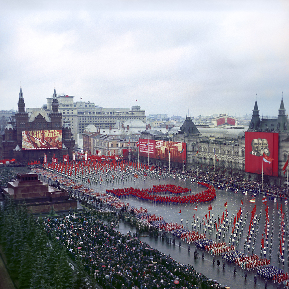A May 1st demonstration on Red Square in Moscow. 1971. Foto:  O. Ivanov/RIA Novosti