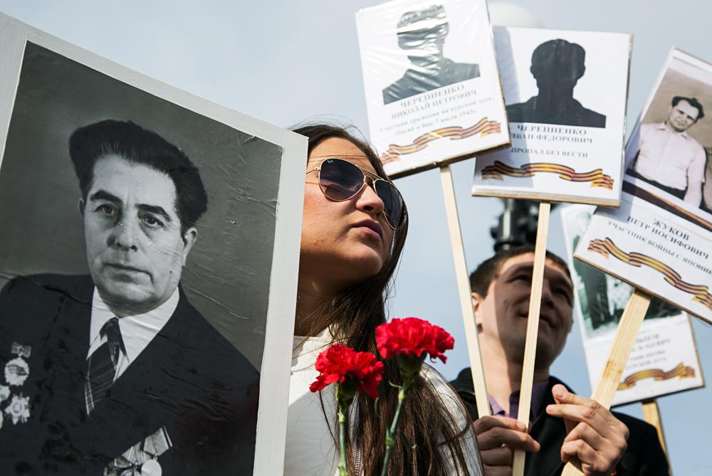 Régiment immortel à Kazan, au Tatarstan