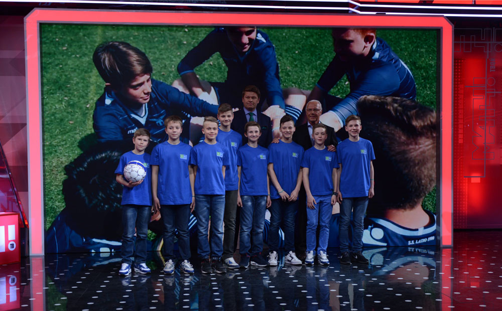 The FC Zenit St. Petersburg children's team.