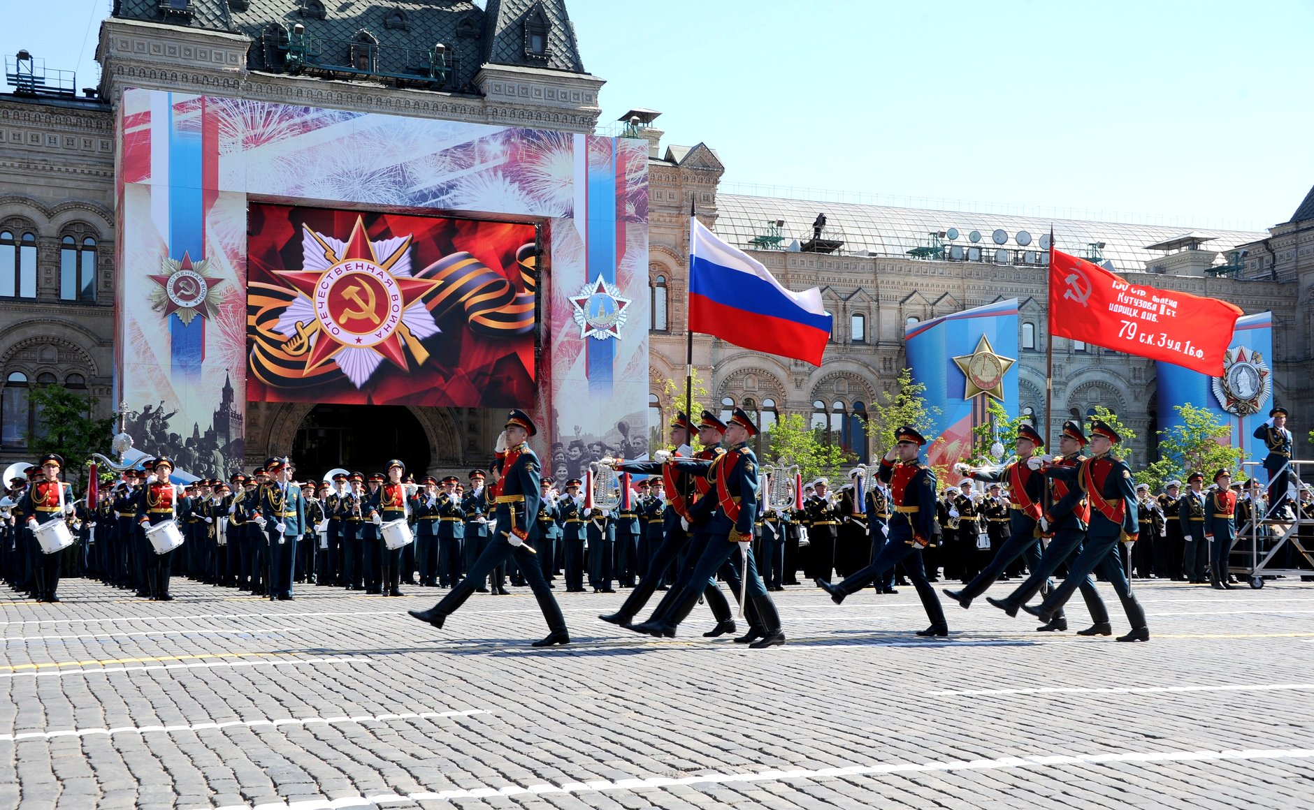 The Victory Parade in Moscow.
