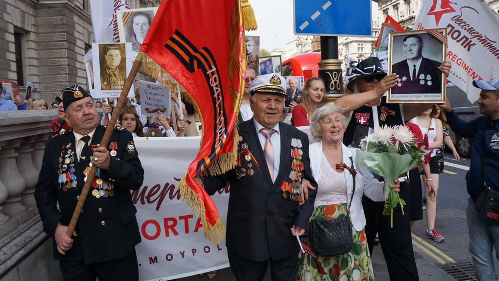 Immortal Regiment in London