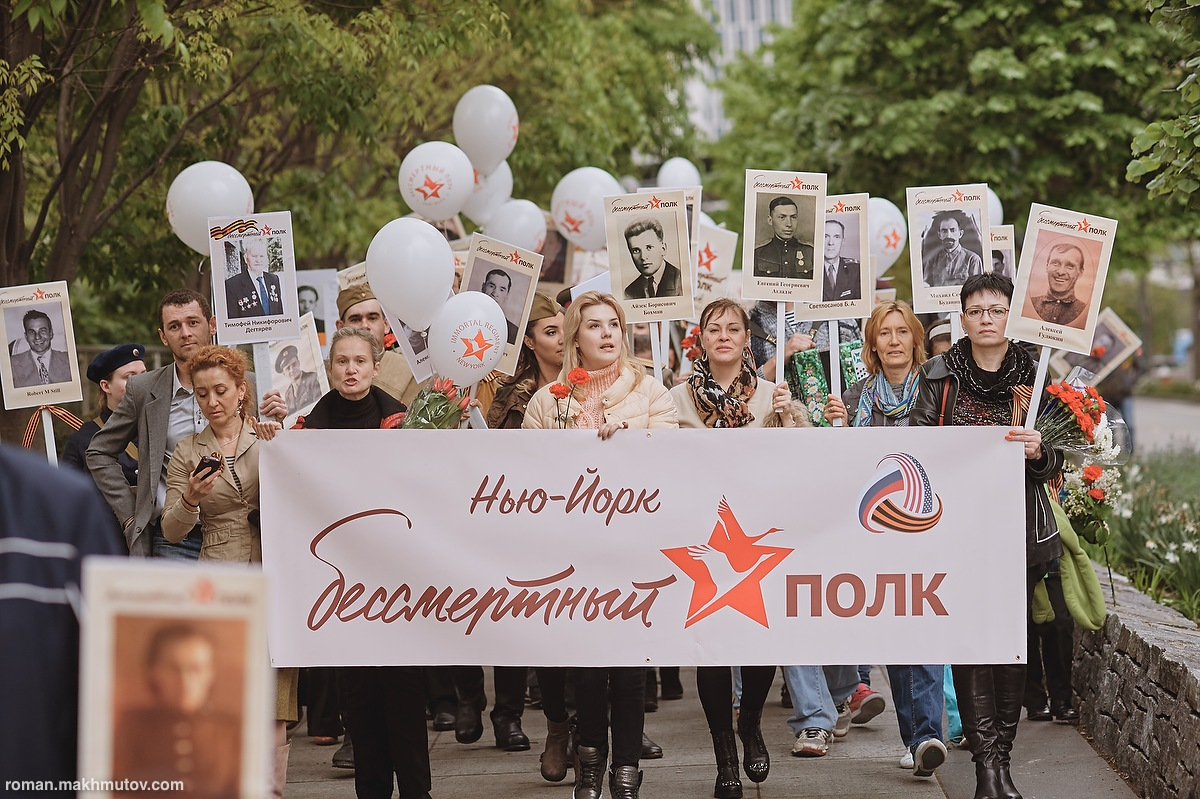 "For the second year in a row, descendants of those who fought in World War II have taken part in processions of the ""Immortal Regiment"" in the United States, marching through cities while bearing images of their ancestors."