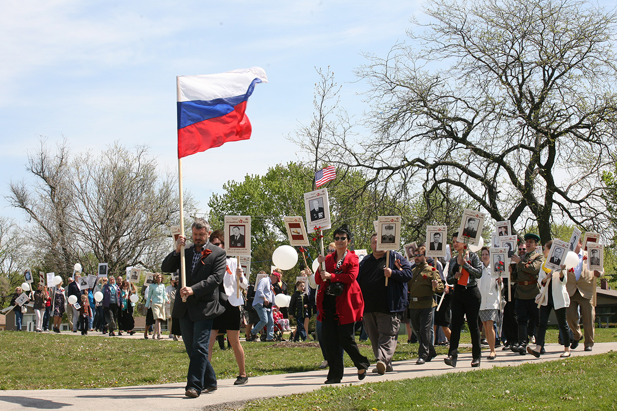 Chicago: May 7, 2016. The march gathered around 100 people, who walked across one of the city's central parks, holding photos of their relatives.