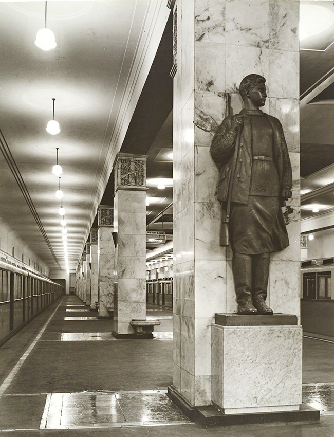 "Today there are 196 stations in the capital's subway system (44 of which are cultural heritage sites), and the network is continuing to expand. / N.Kolli, S. Andrievsky, with the assistance of L. Schuhareva. Metro Station ""Izmaylovskaya"" (now ""Partizanskaya""). Late 1940s."