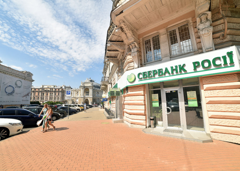 A branch of Russia's Sberbank in Odessa, Ukraine.