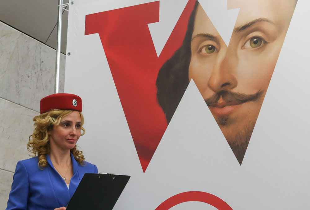 "The capital's Filevskaya line got a new ""Shakespearean Passions"" train on May 24."