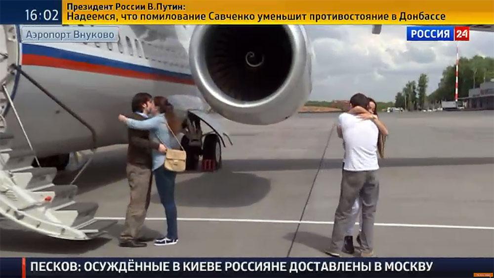 Foto: Die beiden Russen Jewgeni Jerofeew und Alexander Alexandrow werden in Moskau von ihren Frauen abgeholt.