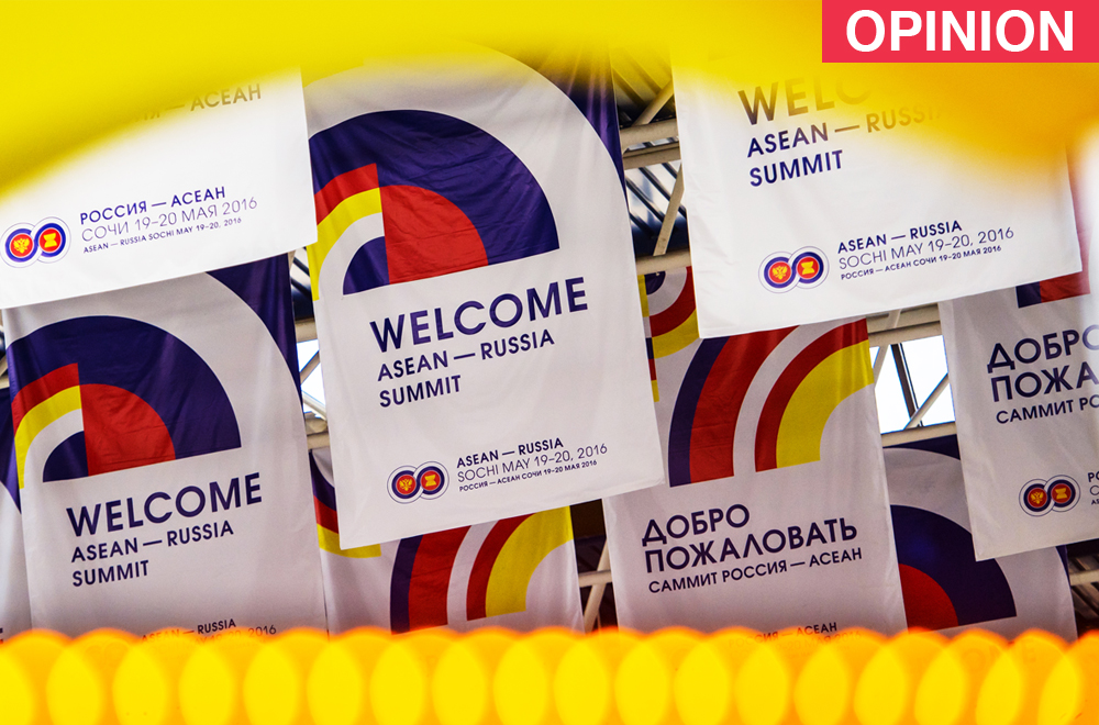 Banners with the ASEAN-Russia summit logo.