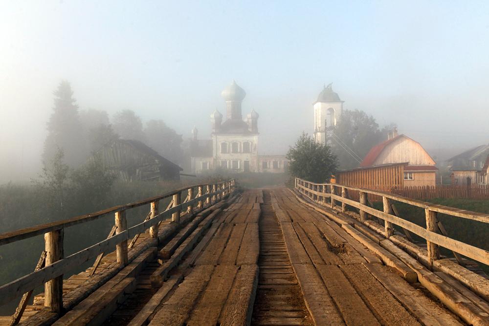 Stari drveni most /