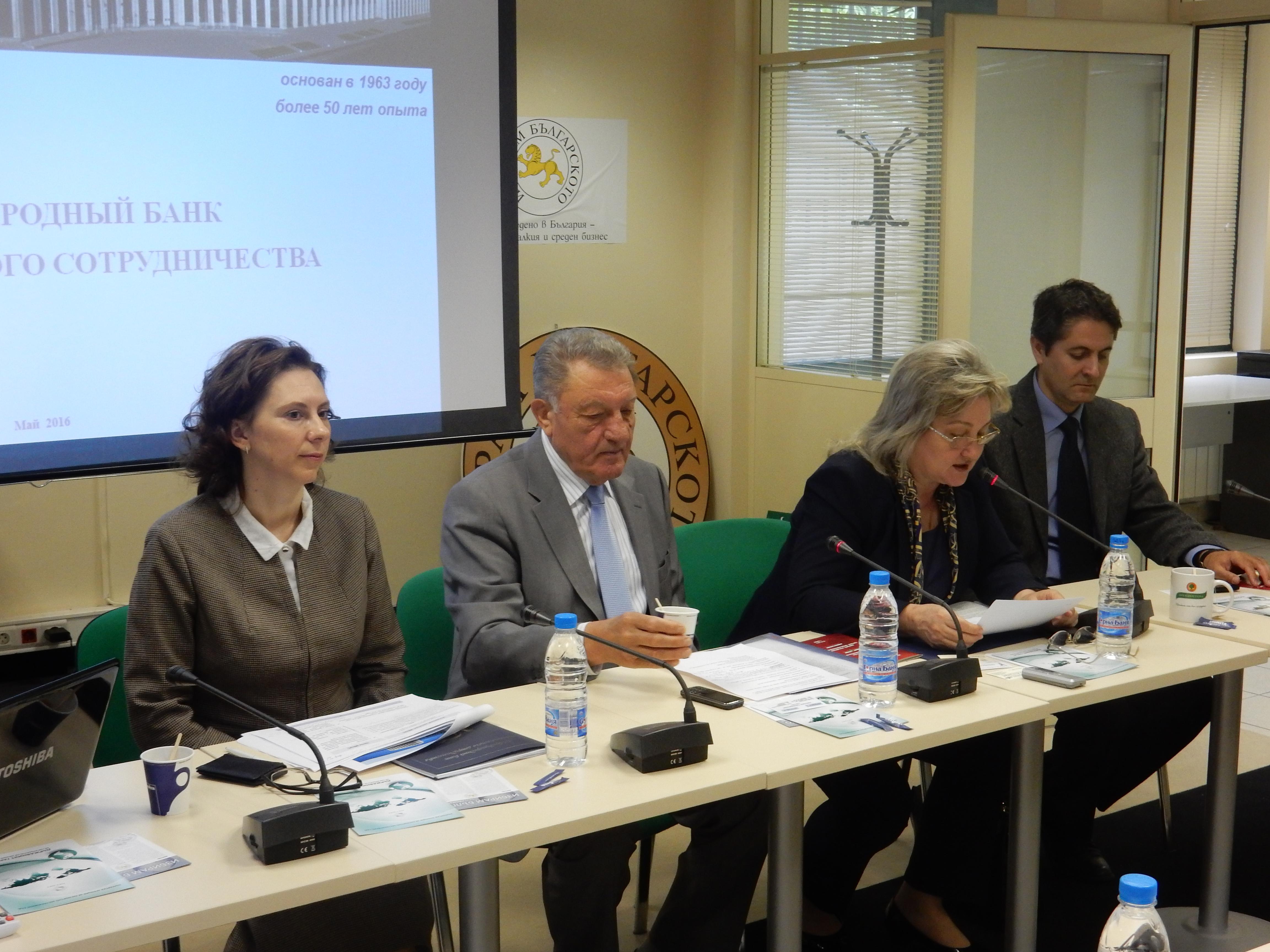 МБИС представи възможностите си за финансиране дейността на българските фирми на територията на България и Русия.