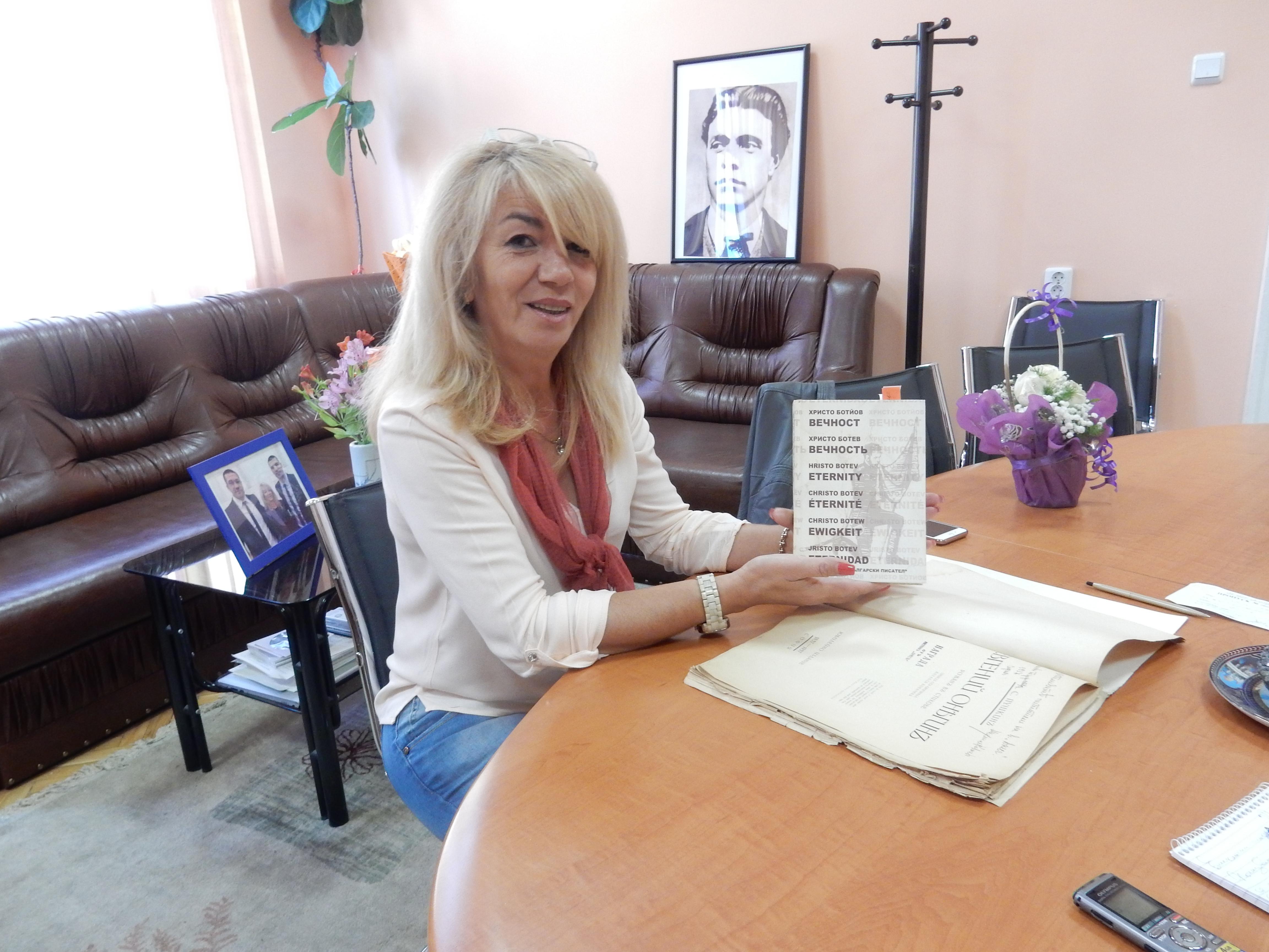 "Даниела Борисова, директор на 133-то СОУ ""А.С.Пушкин""."