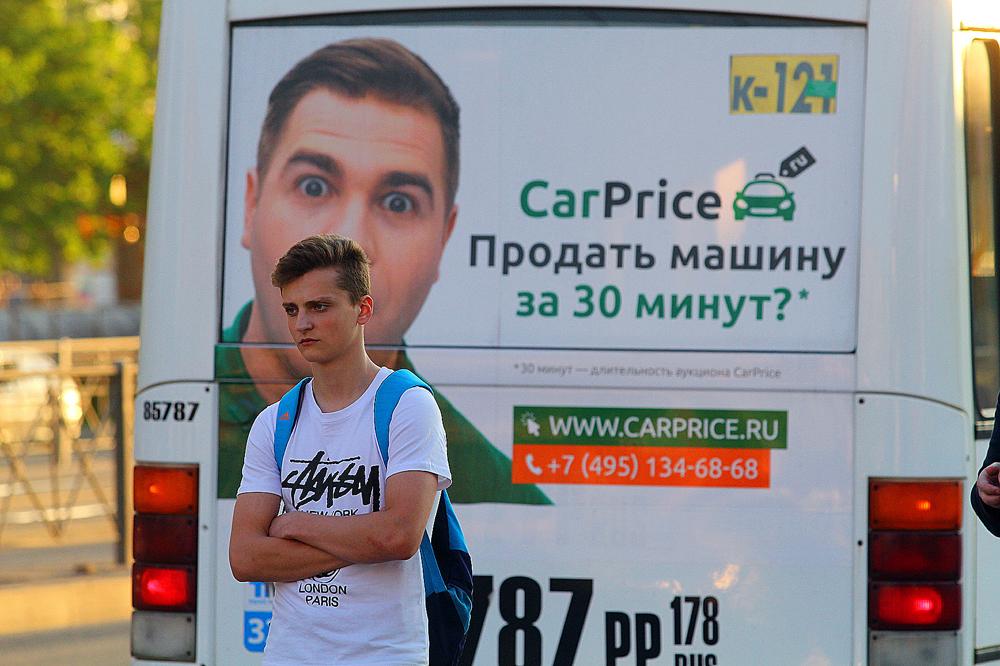 Por meio da Instacarro, CarPrice quer replicar experiência de sucesso na Rússia