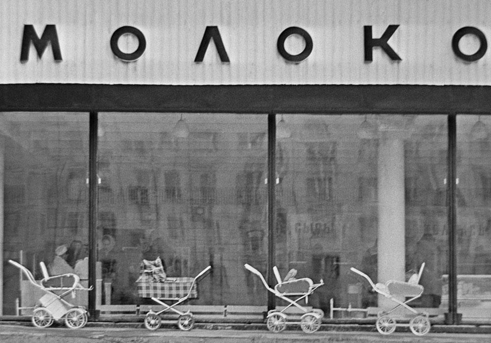 1972 година. Магазин за хранителни стоки в южната част на Москва.