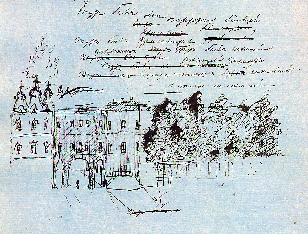 Dibujo del liceo en Tsárkoe Seló donde estudió el poeta. Fuente: Vostock-Photo.