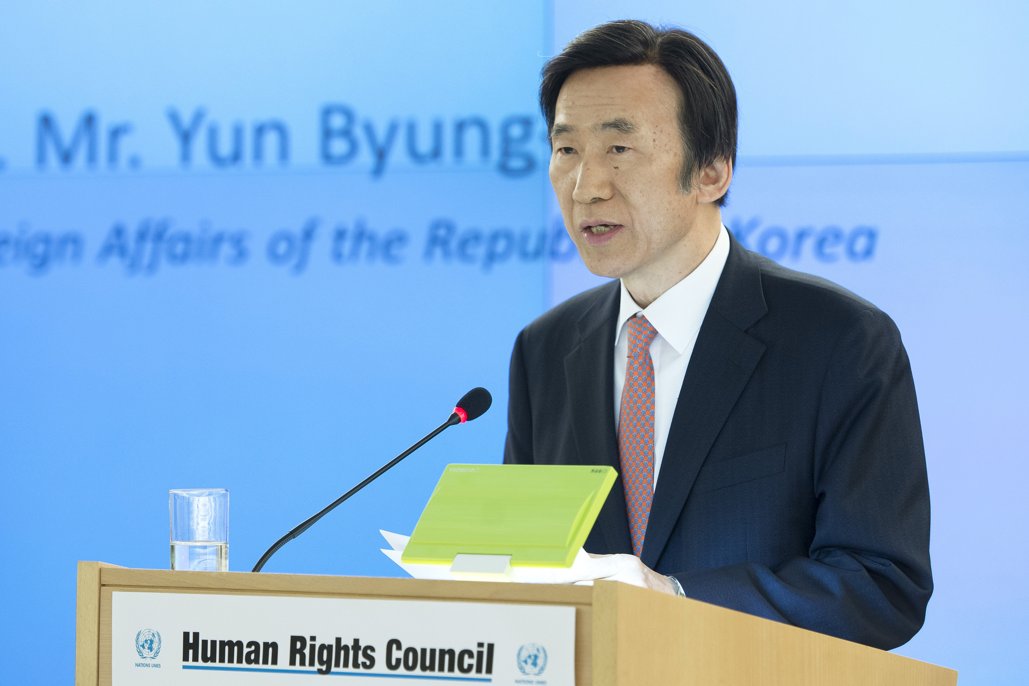 Minister for Foreign Affairs of the Republic of Korea Yun Byung-se.