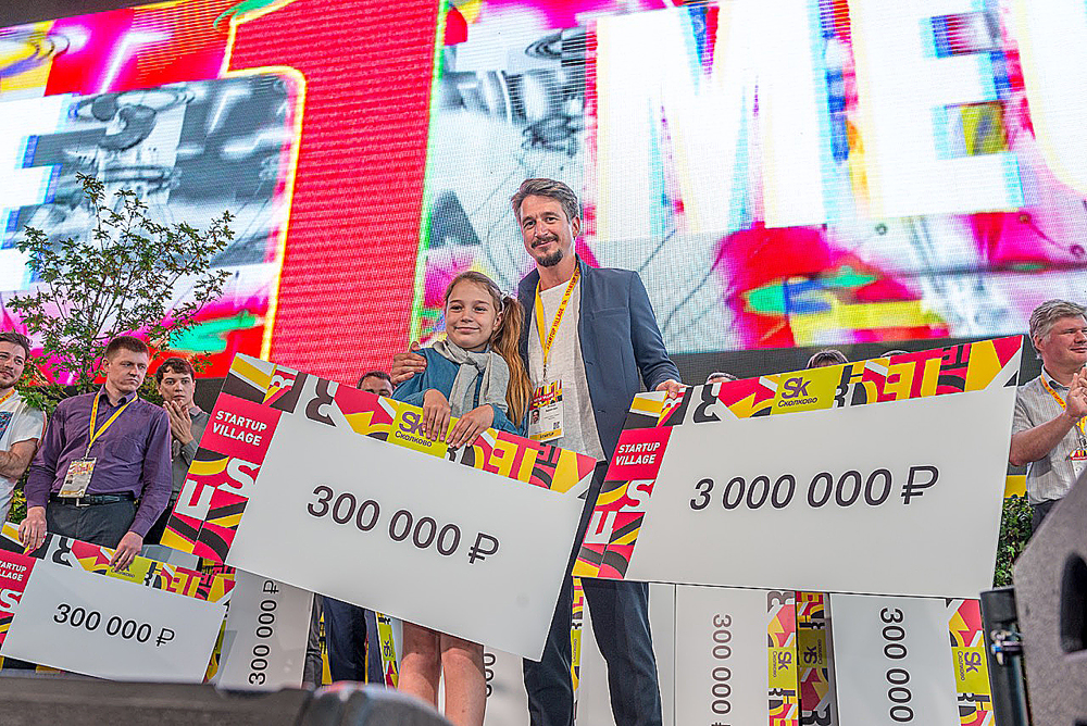 The total amount of financing secured by startups during the event's two days exceeded $1 million.