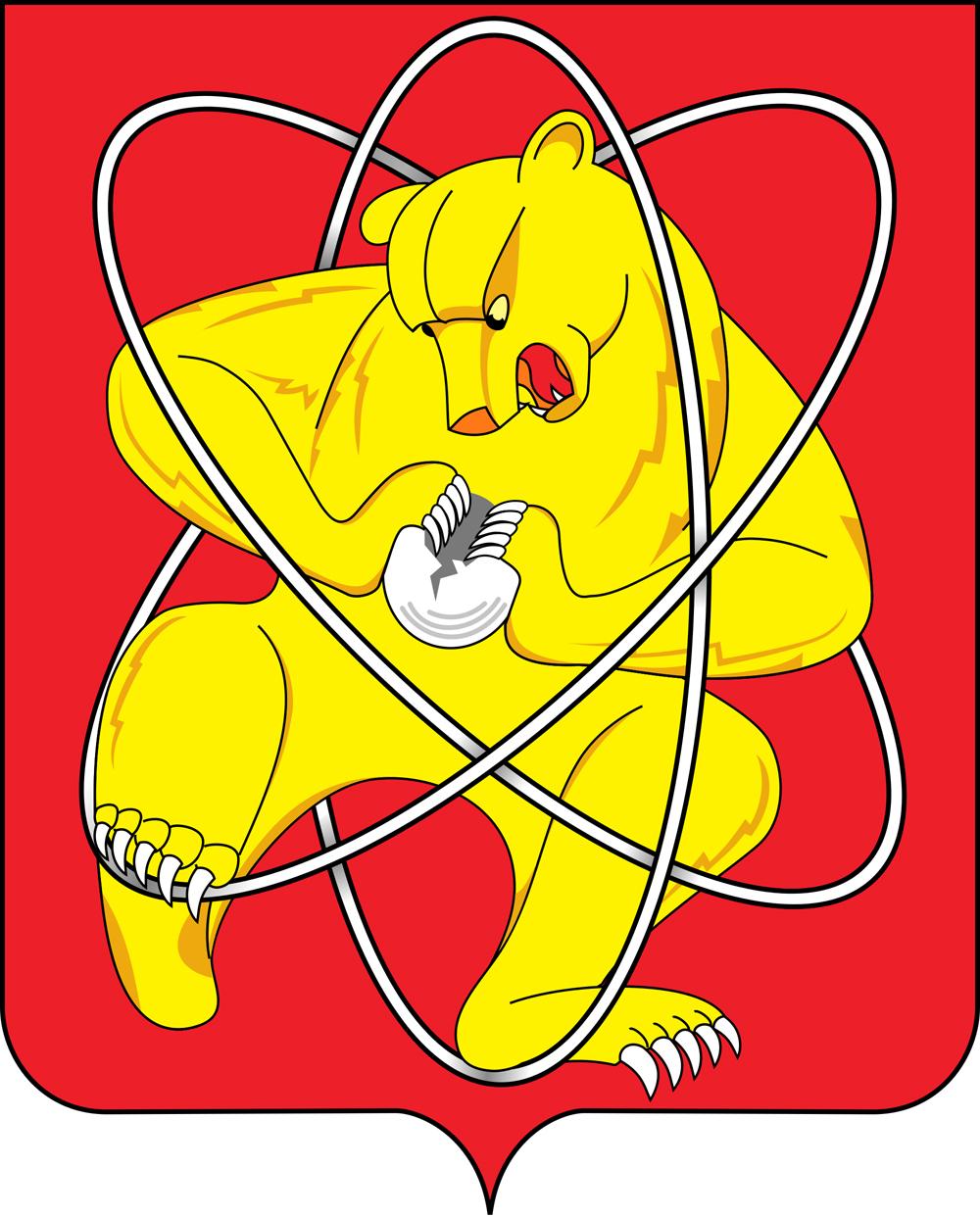 Grb Željeznogorska (Krasnojarski kraj, 3800 km istočno od Moskve).