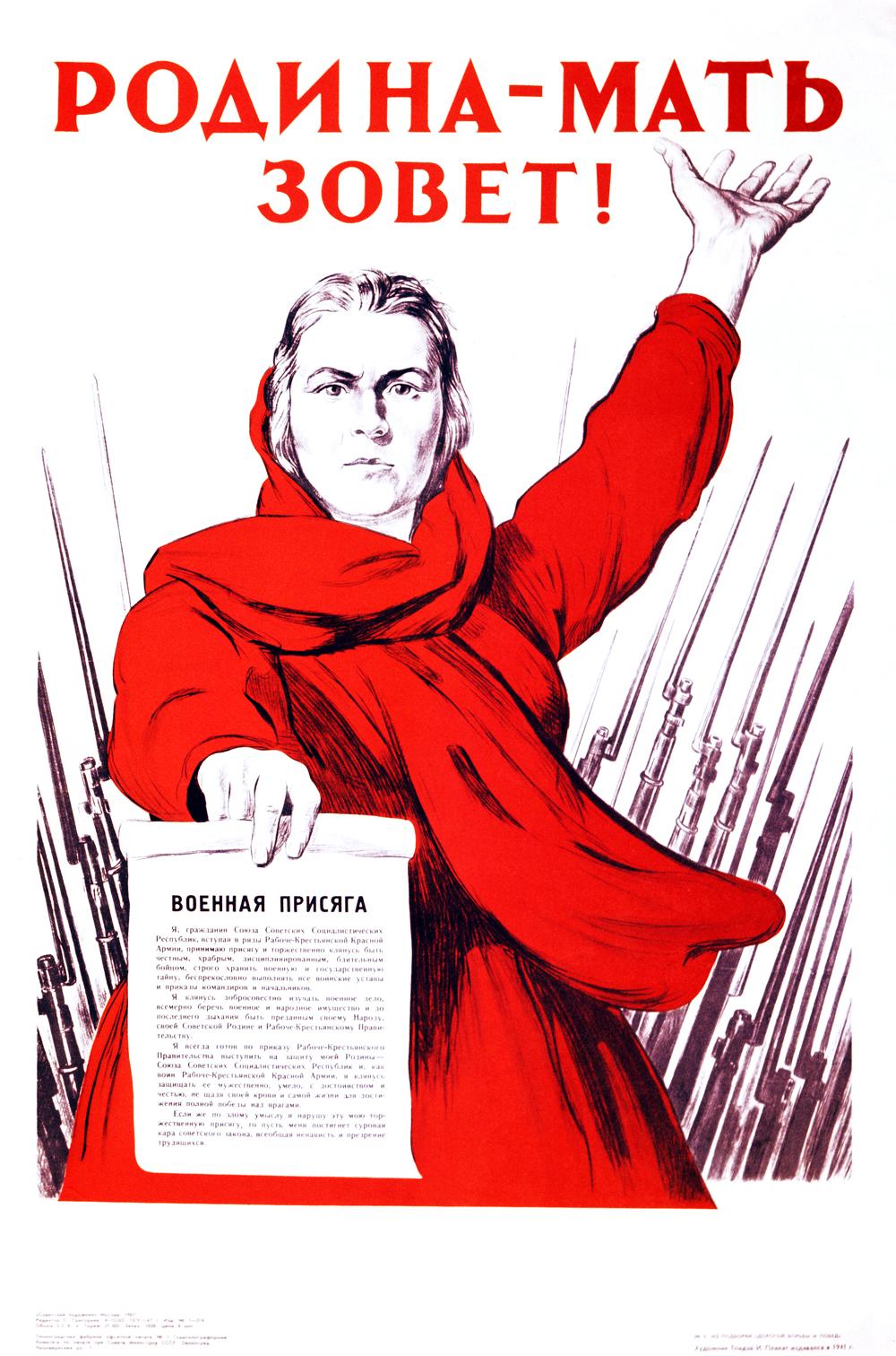 """Icônico """"Mãe Pátria"""", de Irakli Toidze, é um dos cartazes expostos na Casa da FEB"""