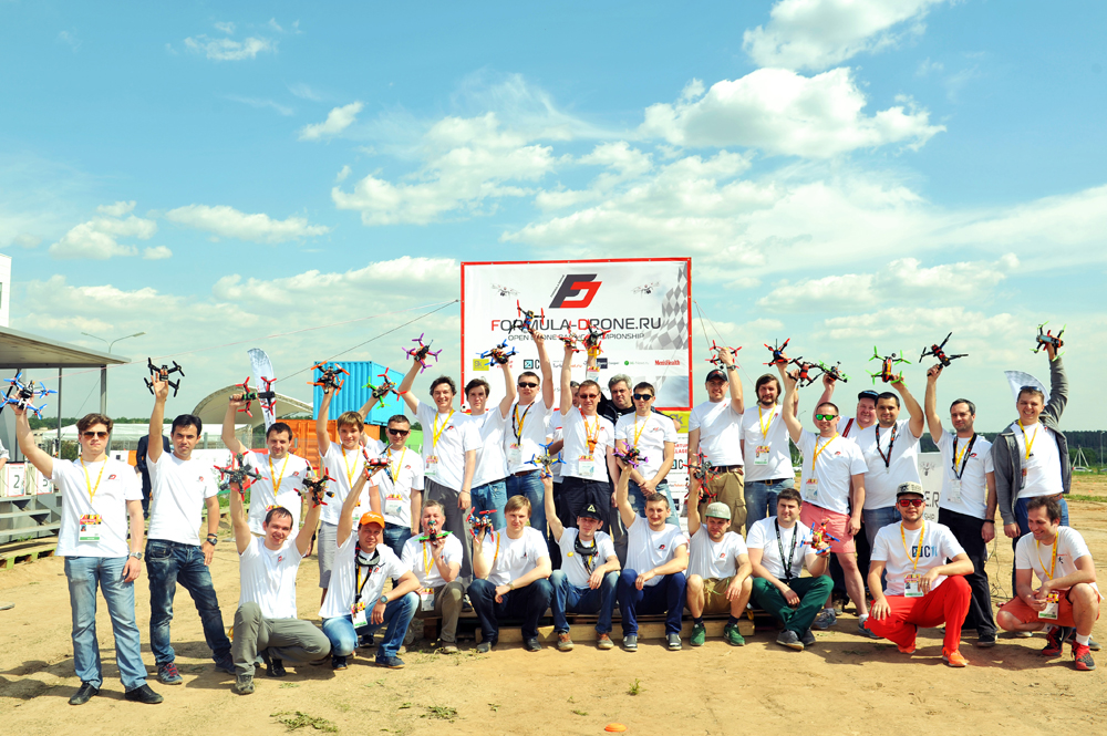 The first Formula Drone championship was held in Moscow in early June.