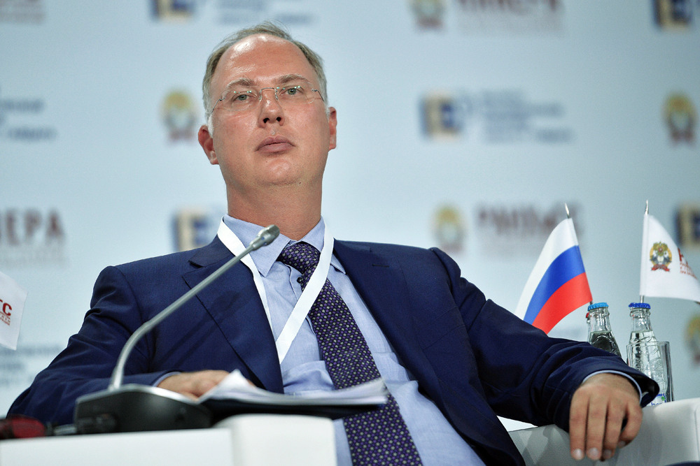 Kirill Dmitriev, CEO, Russian Direct Investment Fund.