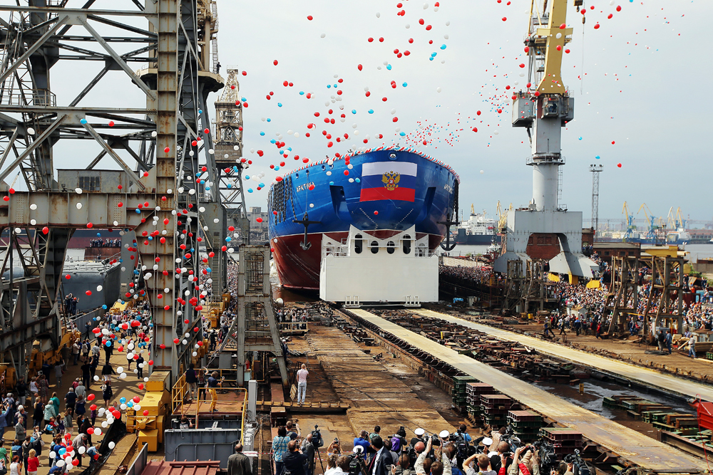 Arktika nuclear-powered icebreaker launched in St Petersburg