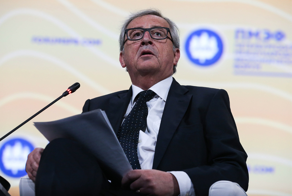European Commission President Jean-Claude Juncker speaks at the opening of the 2016 St. Petersburg International Economic Forum at the ExpoForum Convention and Exhibition Centre in St. Petersburg, Russia, June 16, 2016.