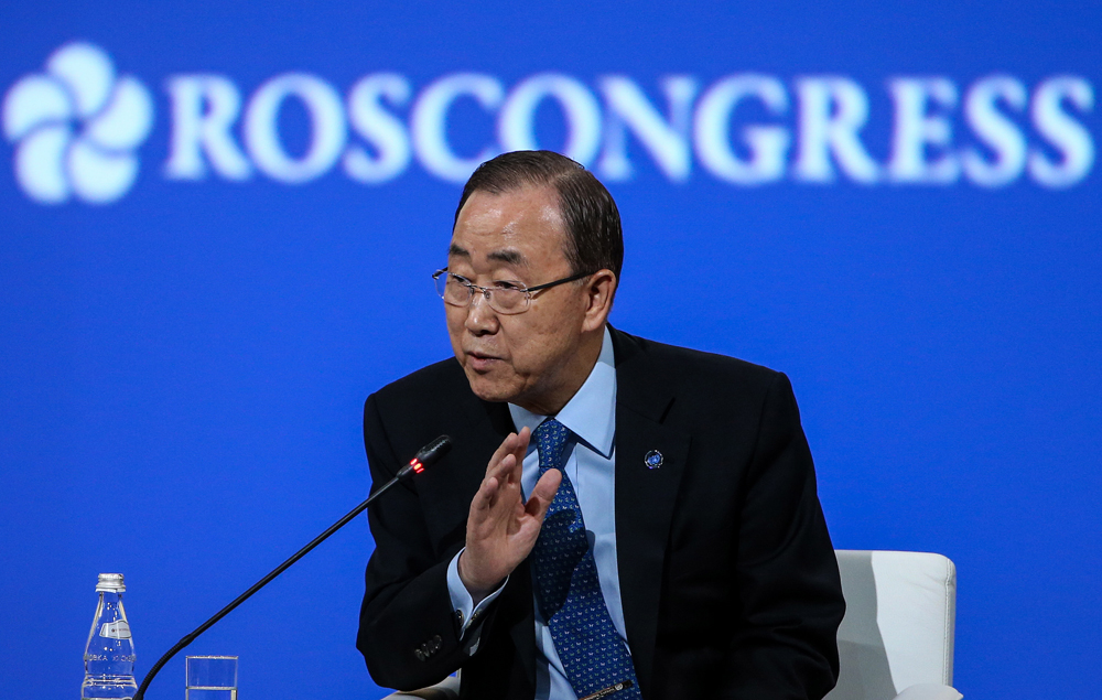 United Nations Secretary-General Ban Ki-moon.