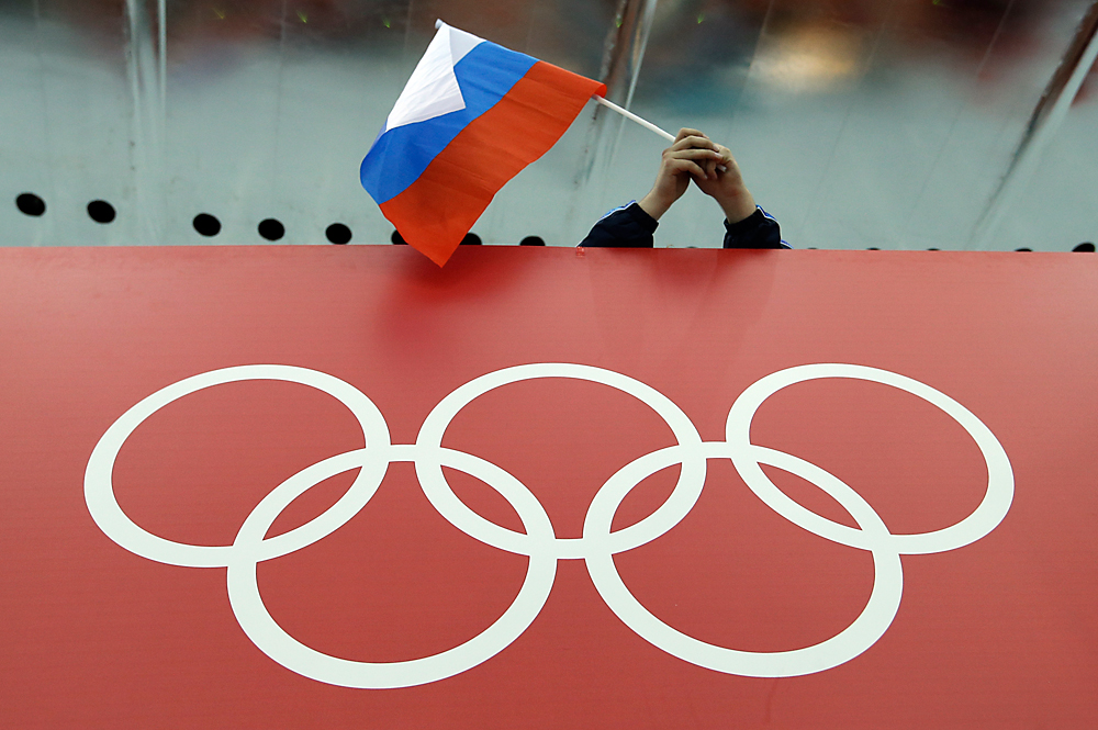 14 Russian athletes are suspected of using doping at the 2008 Summer Olympic Games in Beijing.