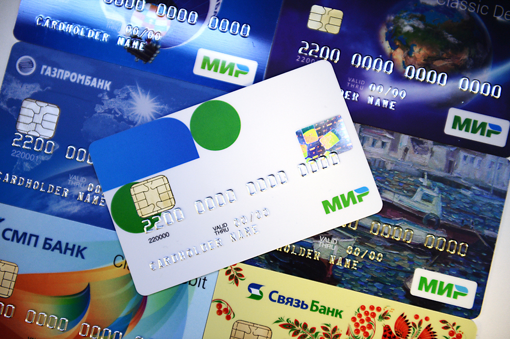 The Mir payment system was created from scratch in order to minimize the risks of increased financial sanctions against Russia.