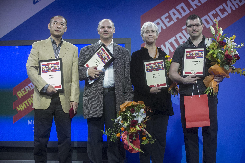 Winners of the second season (2014). L-R: Liu Wenfei, Alexander Nitzberg, Marian Schwartz, Alejandro Ariel Gonzales.