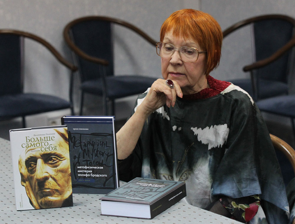 Valentina Polukhina.