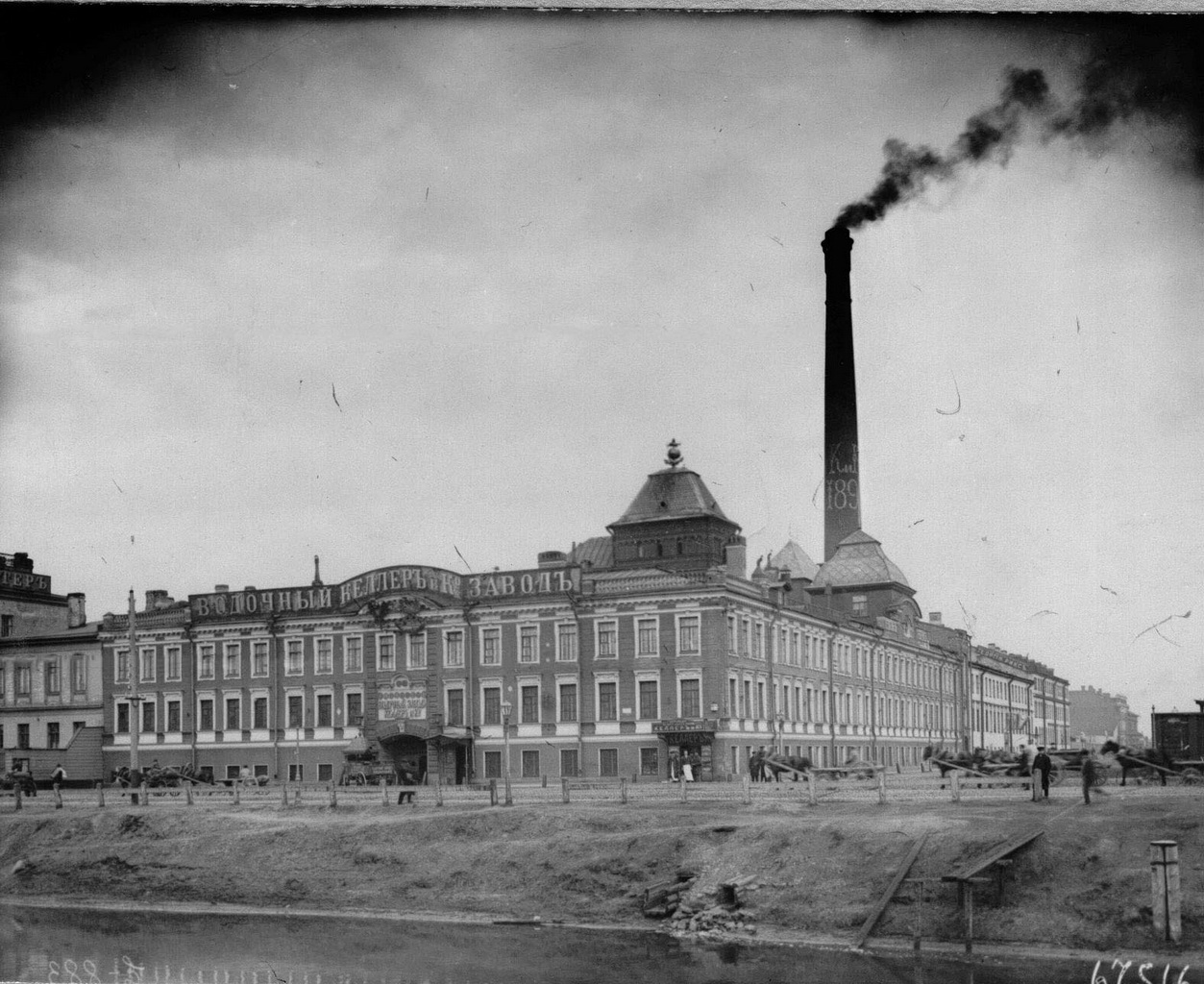 Welcome to the vodka factory of the company Keller & K°, founded by a Russian citizen with German roots. It opened in 1863 at the corner at what is today the Obvodny Canal Embankment and Zaozernaya Street in St. Petersburg.