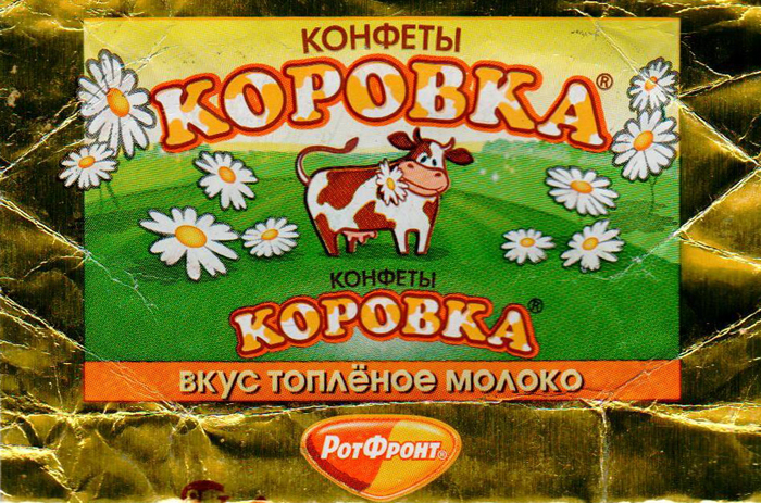 "A classic example is ""Korovka"", the little cow. It is a fudge toffee candy originally created in Poland and later distributed all over the Soviet Union and the world."