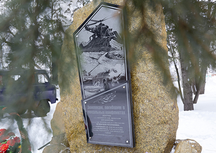 A monument to the Hero of Russia Oleg Peshkov in Altai Territory.