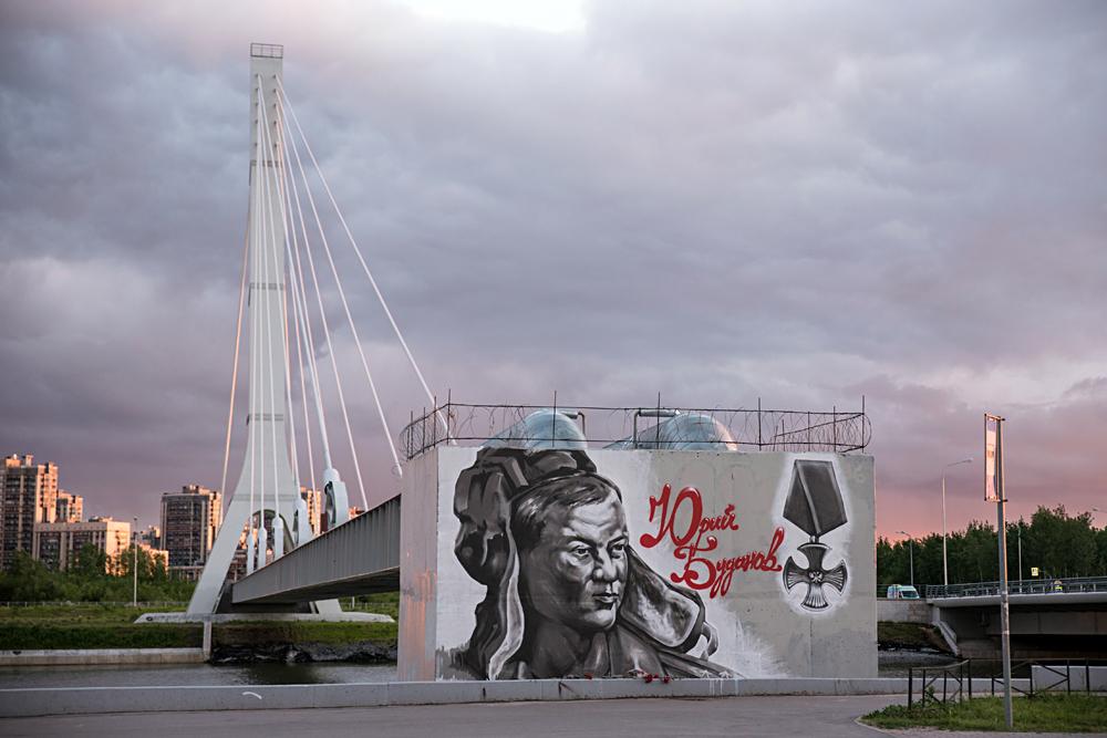Le pont Akhmad Kadyrov à Saint-Pétersbourg.