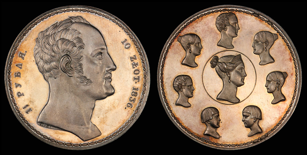 "Nicholas I also ordered the spying on and censorship of many key writers of the time, including Alexander Pushkin whom the tsar considered a dangerous liberal leader.  // The so-called ""Family Ruble"" (1836) depicting the Tsar Nicholas I on the obverse and his family on the reverse"