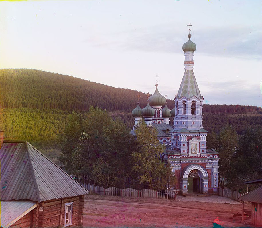 The revolution also affected Prokudin-Gorsky's personal life. Having been a favorite of the tsar meant that his position in the new regime was insecure. He fled the country in 1918. // Church of Joan the Baptist in the village of Vetluga near Zlatoust