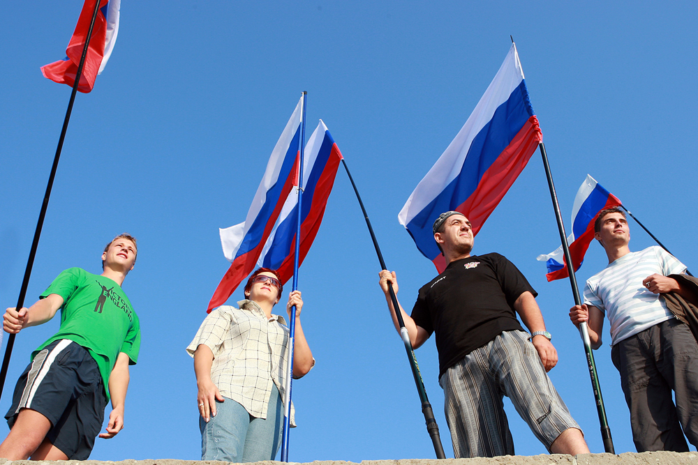 Руси.