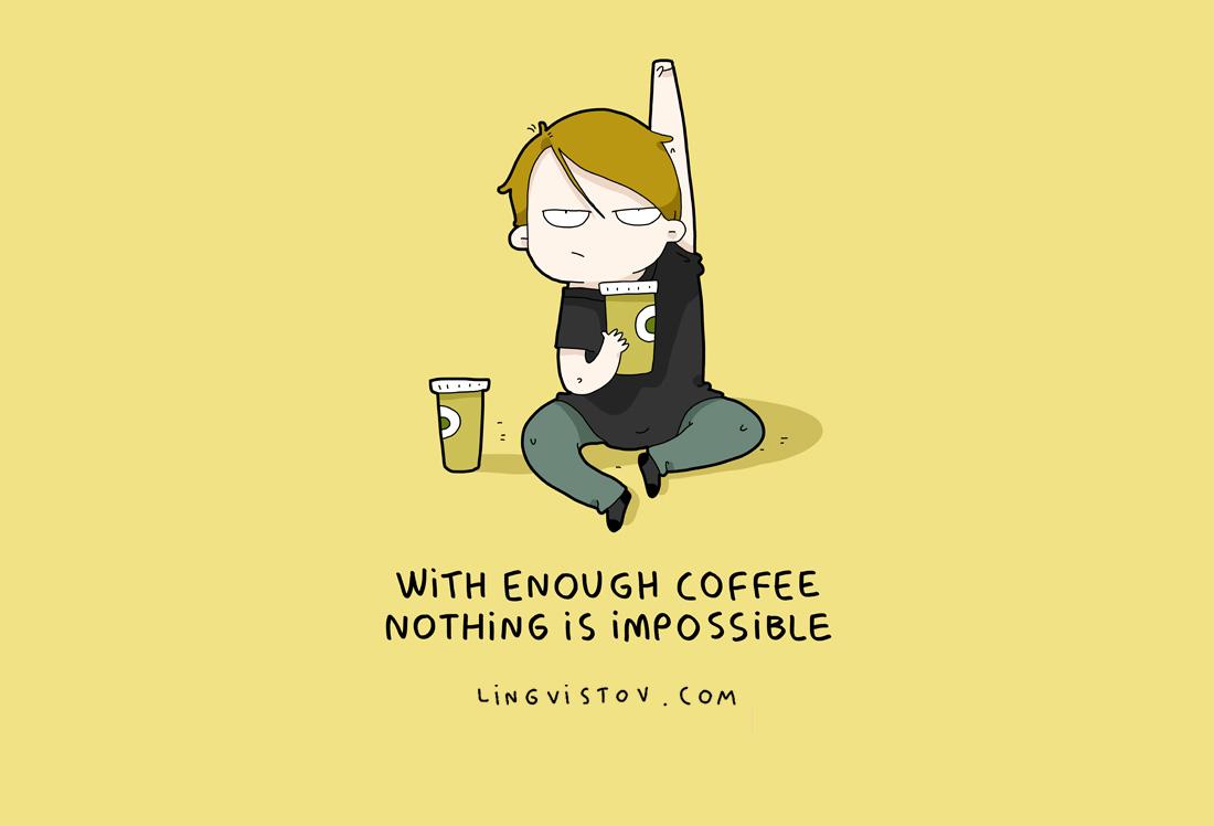 С достатъчно кафе няма нищо невъзможно.