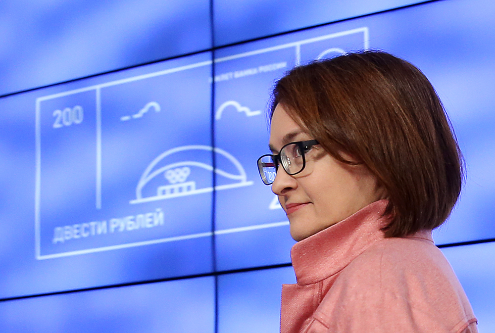 """A 1-percent slowdown of China's economy leads to a 0.5-percent slowdown for Russia in the medium term,"" says Elvira Nabiullina. Head of the Russian Central Bank at a news conference on the design of the new 200- and 2,000-ruble banknotes."