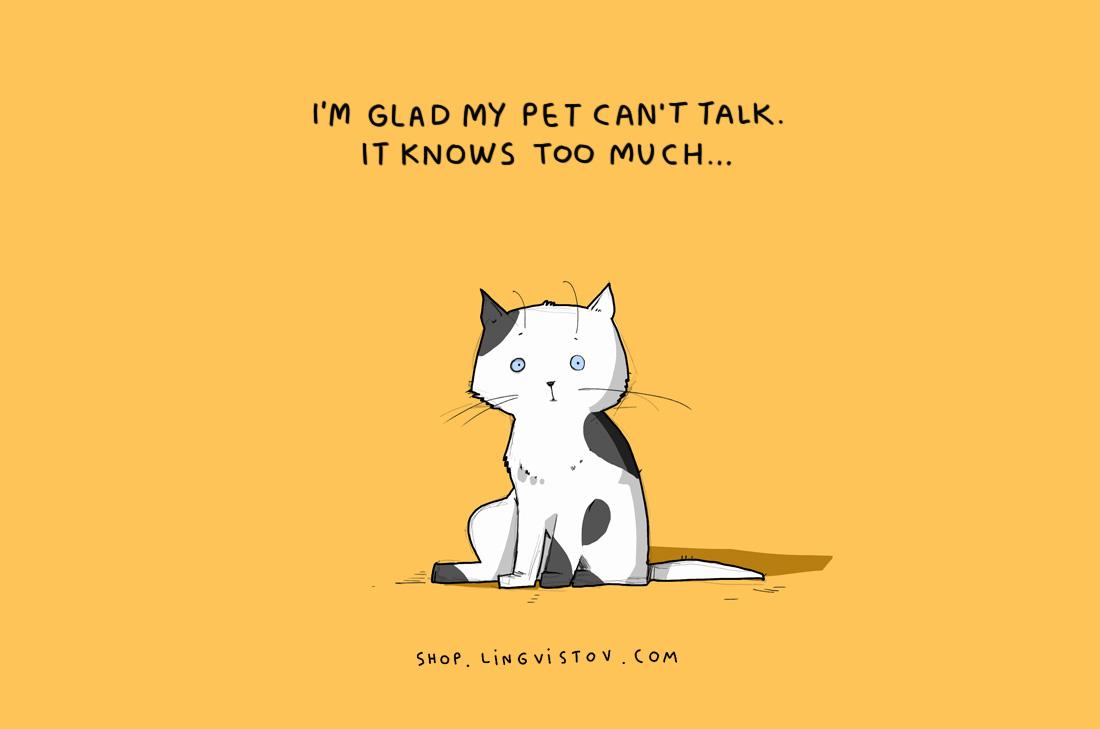 Радвам се, че котката ми не може да говори.Знае твърде много…