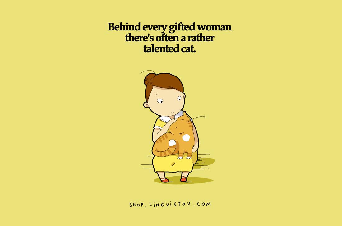 Зад всяка талантлива женачесто стои една доста талантлива котка.