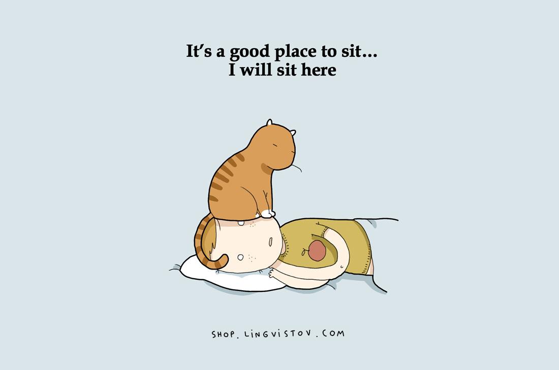 Хубаво местенце за посядане… Ще седна тук.