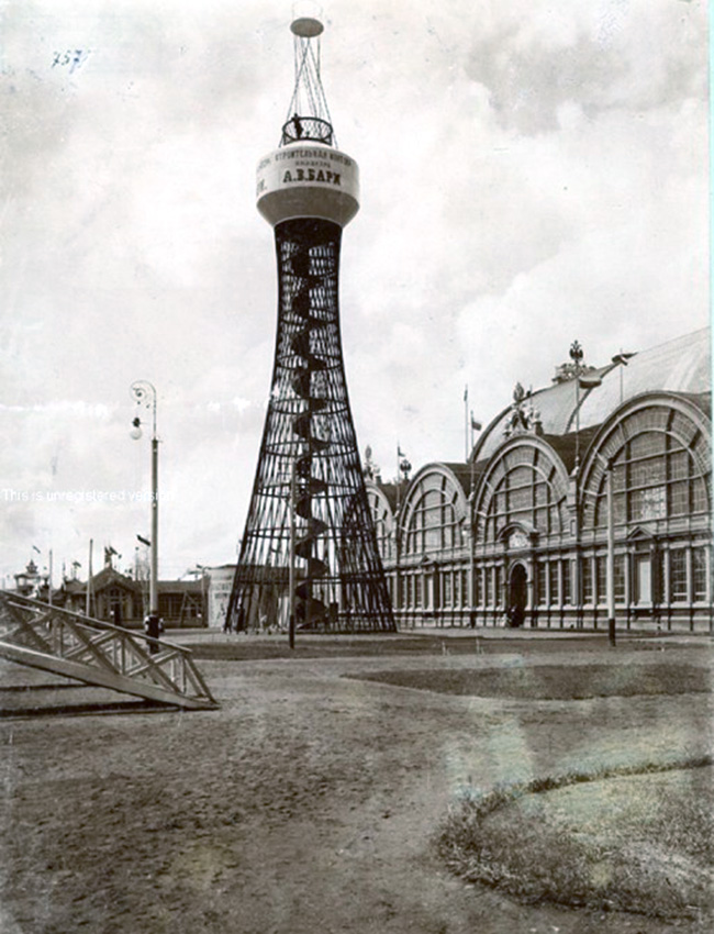 Among the items that were presented included the steel reticulate Shukhov Tower (pictured), the world's first hyperboloid structure; a radio made by inventor Alexander Popov...