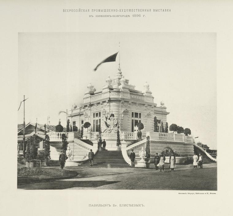 From 1929 the Children's World shop (the largest shop of goods for children in Russia) occupied the main fair building. It remained the chief occupant for many years. / The Pavilion of the Eliseev family.