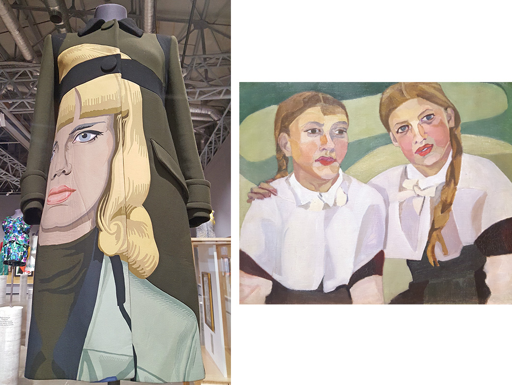 Na razstavi je predstavljenih več kot 100 eksponatov – konfekcijskih kosov slavnih modnih oblikovalcev skupaj s slikami, grafičnimi deli, izdelki iz porcelana in drugimi umetninami najpomembnejših ruskih avantgardnih umetnikov iz številnih muzejskih in zasebnih zbirk. / Prada, Pomlad - poletje, 2014; Aristarh Lentulov, Portret dveh deklet, 1911.