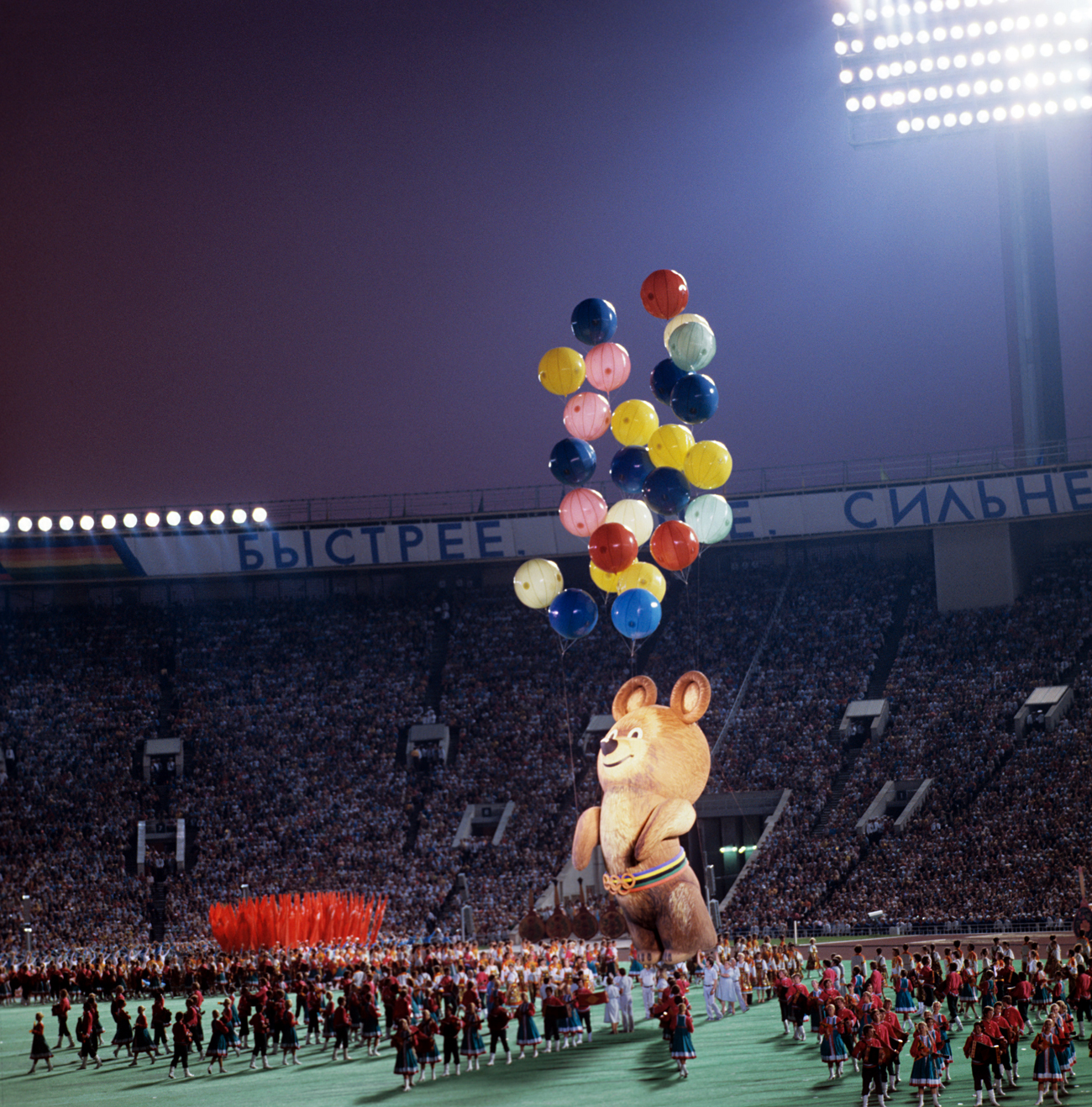 Olympic Mishka flying away from the Lenin Central Stadium during the closing ceremony of the 22nd Summer Olympic Games.  Source: Semyon Maisterman and Nikolai Naumenkov/TASS