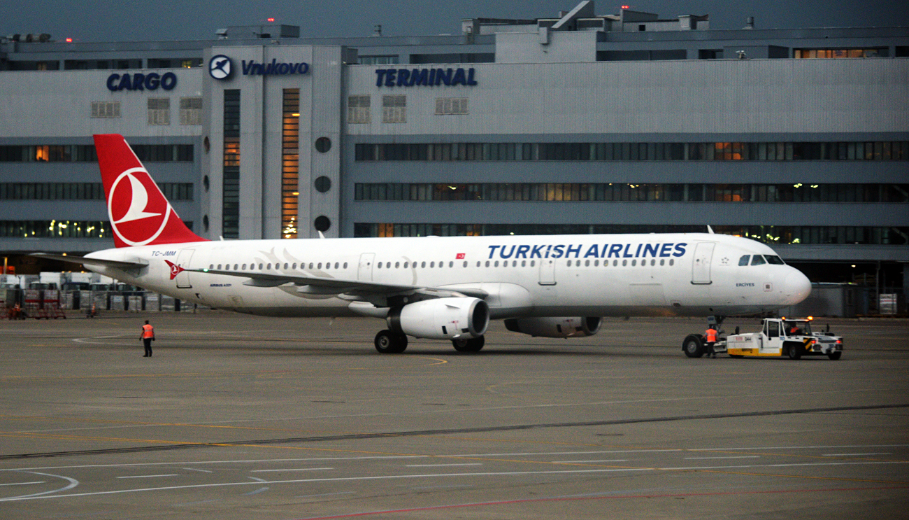 Turkish Airlines is resuming transportation of Russian citizens to Turkey.